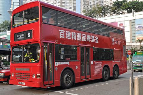 Transportation image 2